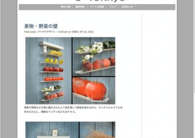 j-tokkyo-com-FRUITWALL