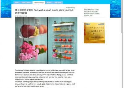 siste-douban-com-FRUITWALL